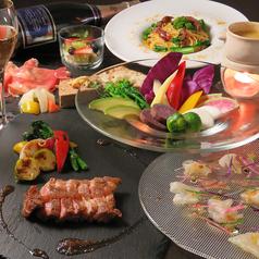ヨーロッパ食堂 waccaのコース写真