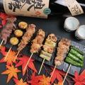 旬野菜の創作串と本格炭火焼鳥 もぐら 姫路駅前店のおすすめ料理1