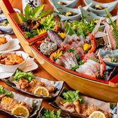 伊豆近海 相模湾の魚貝料理 海湘丸 厚木 本店の詳細