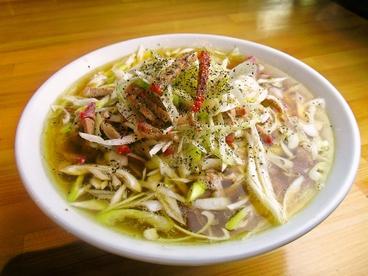 ウミガメ食堂のおすすめ料理1