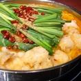 辛衛門 韓国スープ辛味