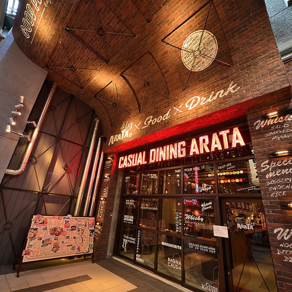 創作ダイニング ARATA 店舗イメージ8