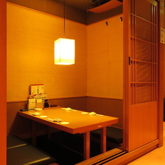 築地 日本海 長野駅前店の特集写真