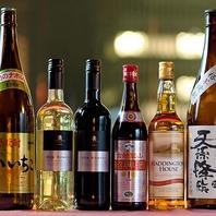 横浜での各種ご宴会、飲み会に最適な『飲み放題プラン』