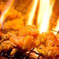 新鮮な名古屋コーチンのもも肉のみを使用しておりますので、しっかりした歯ごたえと絶妙な脂の旨味をお楽しみ頂けます。さらに炭火焼にする事で、名古屋コーチン本来の濃い味わいを肉の中に閉じ込めていますので、口に入れた瞬間に風味と美味しさが広がります。※数に限りがあります。