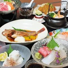 海の幸 味の彩 子規のおすすめ料理1