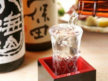 芦屋 炭や庵 JR芦屋南口店のおすすめ料理1
