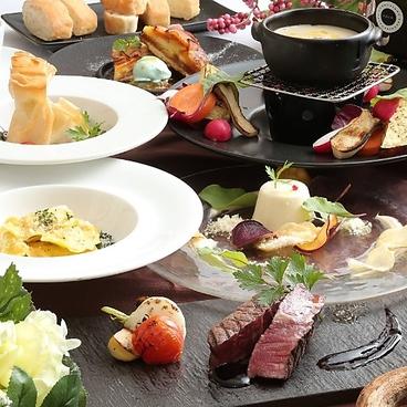 リストランテ ドゥエ ristorante DUEのおすすめ料理1