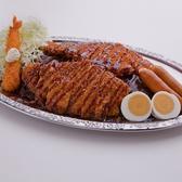 ゴーゴーカレー 仙台一番町スタジアムのおすすめ料理2