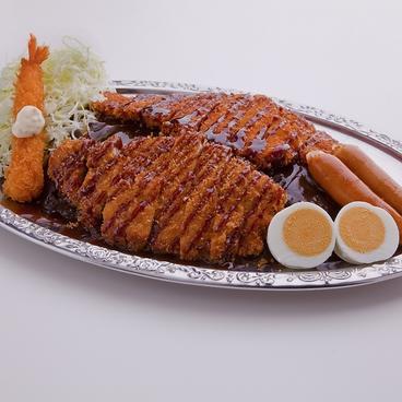 ゴーゴーカレー 仙台 一番町スタジアムのおすすめ料理1