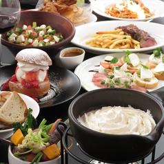 カフェアンドキッチン プレーツ cafe&kitchen Plate'sのコース写真