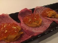 焼肉 牛浪漫 城北本店(1号店)のおすすめ料理1