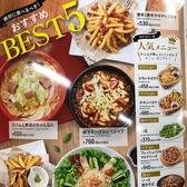 ビッグエコー BIG ECHO 東川口店のおすすめ料理2