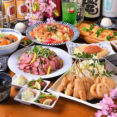 串かつ 煮込み 炙り どかんのおすすめ料理1