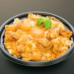 鶏料理専門 鶏いちのおすすめ料理1