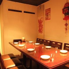 北京飯店 本町店の雰囲気1