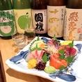 和食に合う日本酒を豊富にご用意しております!