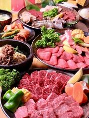 焼肉の牛太 本陣 加西店の特集写真