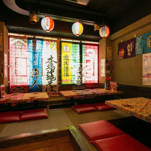 【完全個室お座敷席/10~16名様】お子様連れのお食事会はもちろん、宴会やお祝いごとなど、広々空間を存分にお使いください。