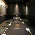 【2階:掘りごたつ個室】シックな個室で幅広い世代が集まる大人宴会を(12名様まで※お席は2時間制となります。)