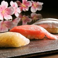 寿司 しくらのおすすめ料理1
