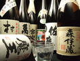 【焼酎各種】九州料理に合うお酒と言えばやっぱい焼酎!!