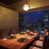 個室和食 東山 新宿本店の雰囲気2