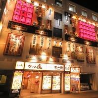 博多筑紫口で一番目立ってるお店です!