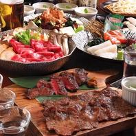 ◆牛たんを満喫できるコース料理◆