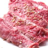 焼肉 北京のおすすめ料理3