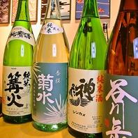 日本酒は常時30種類以上★