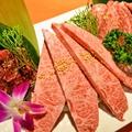 料理メニュー写真希少赤身肉セット