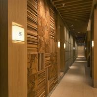 京橋駅徒歩1分…全席完全個室の贅沢なおもてなし