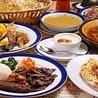 トルコ料理 ボスボラスハサン 市ヶ谷店のおすすめポイント1