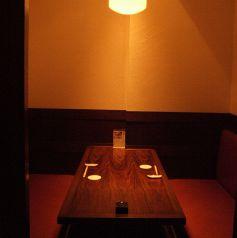 【カップル個室】デートや気の合う友人とのお食事に最適のお席です。