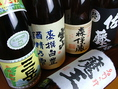 【焼酎各種】佐藤・宝山から九州産の銘酒まで幅広い品揃え