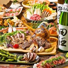 旬や SHUNYA 水道橋店のおすすめ料理1