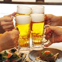 家では飲めない!美味しい生ビール【プレミアム達人店】