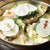 博多酒場 もつ蔵 ルシアス総本店のおすすめ料理2