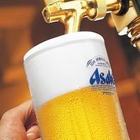 【アルコールも◎】お酒を飲むならOTTOで!