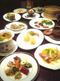 北京新館 中国料理 香川のグルメ