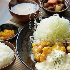 チキ南亭 名古屋茶屋店の写真