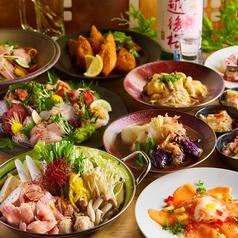 海鮮 鍋 さつき 松山大街道店のおすすめ料理1
