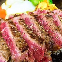 けんちゃんステーキ&パフェの写真