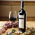 厳選されたこだわりのワインをご提供!美味しいお料理とぜひご一緒に。