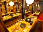 赤から 福山南蔵王店の雰囲気2