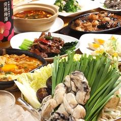 中華料理 陳家菜