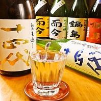 ≪和食と日本酒≫三軒茶屋駅徒歩3分の居酒屋『ごしき』