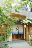 深川宿 富岡八幡店の雰囲気3