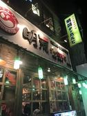 明洞タッカルビ 新橋店の雰囲気3